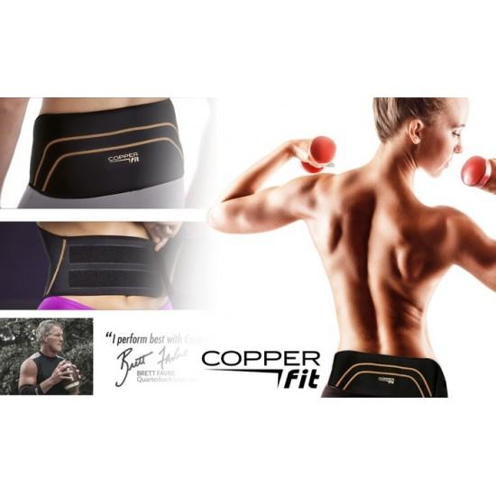 Појас - Copper Fit Back Pro 1584